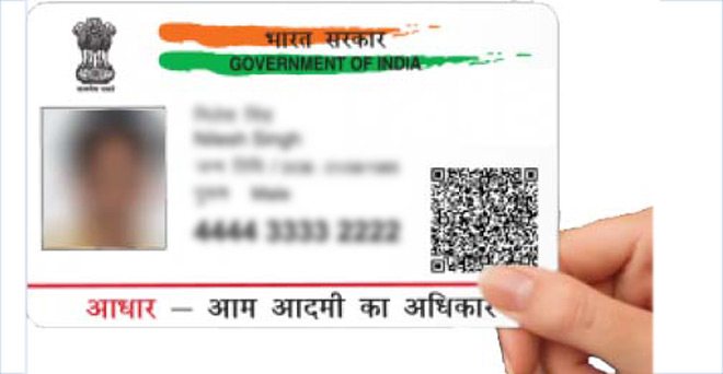 UIDAI to introduce Virtual ID, limited KYC to improve Aadhaar privacy