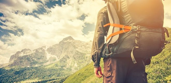 Can I take a travel insurance if I am going for trekking trip later this year?