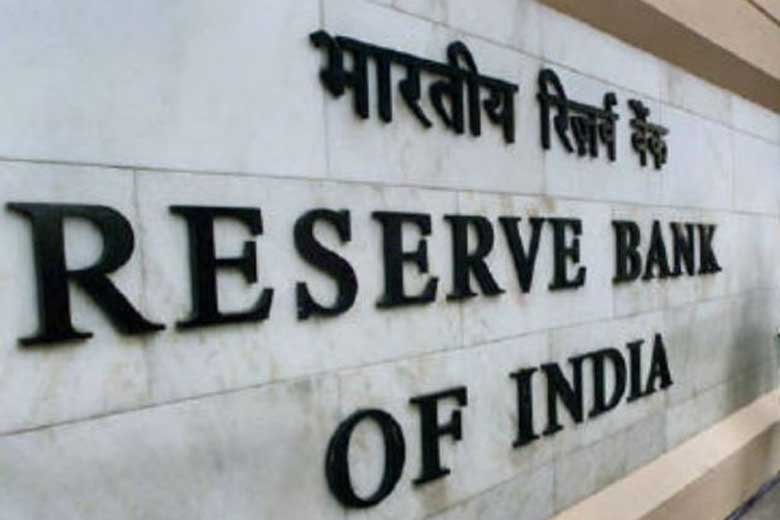 Foreign portfolio invest limit: RBI separates interest rate futures from G-Secs